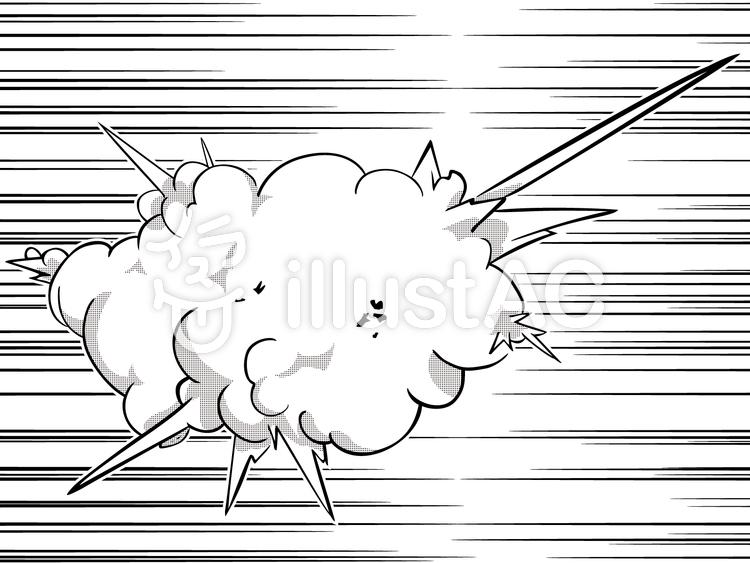 爆発4のイラスト