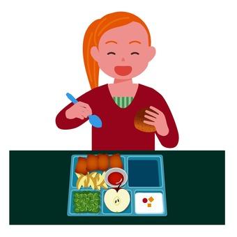 Eat school lunch