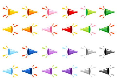 Megaphone color variation