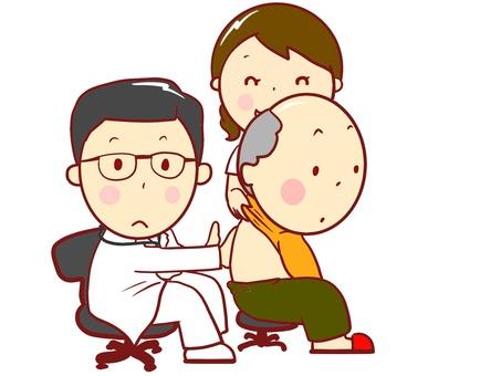 chacha consultation doctor elderly