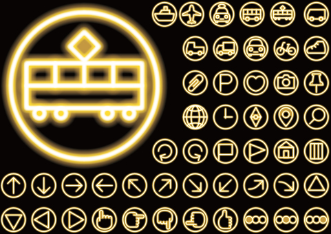 Means of transportation Map item Icon mark