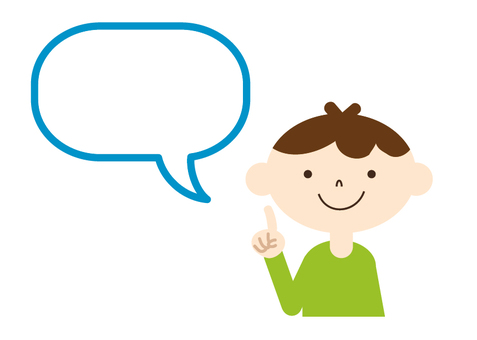 Boy holding index finger with speech bubble