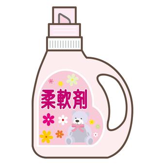 Housekeeping 07 (softener 01i)