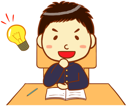 School run (study - inspiration)