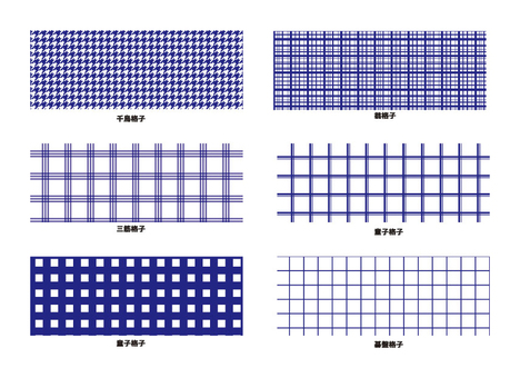 Swatch series Japanese Pattern Lattice Pattern