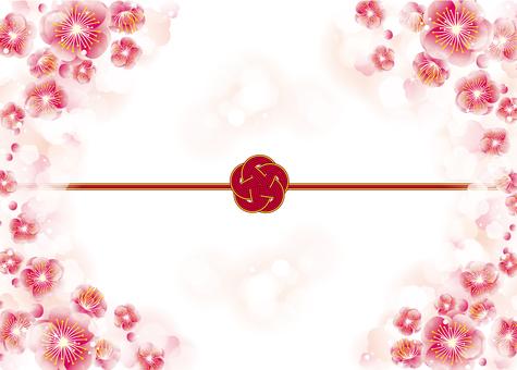 화려한 야 매화 한 붉은 수인