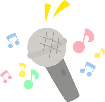 Karaoke _ Mike