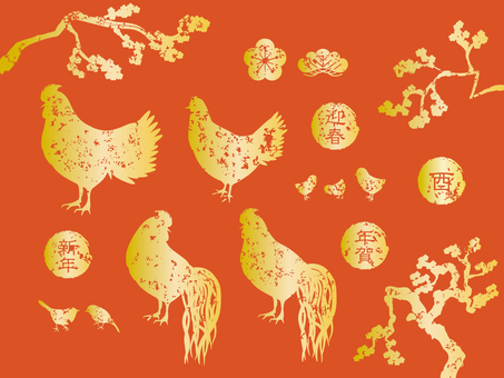 Rooster New Year's cards Hanko style material Gold