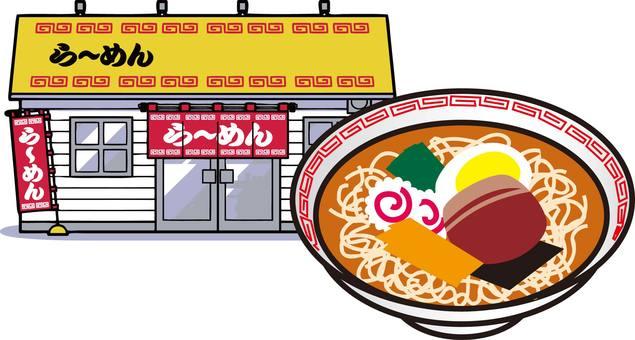 Ramen shop and ramen