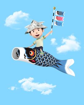 男孩骑鲤鱼飘带