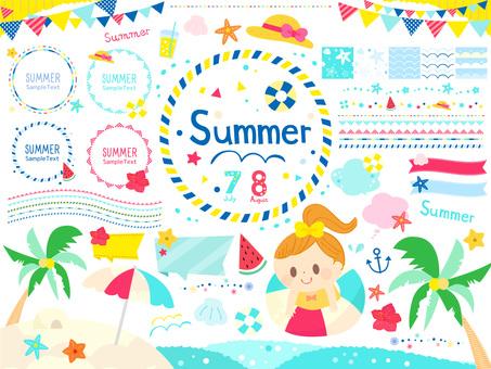 Cute summer material full set