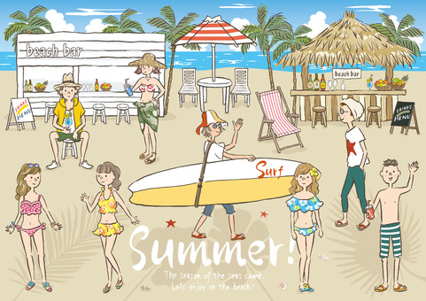 Natsumi Beach