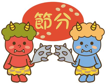 Setsubun _ Akaemono Oni