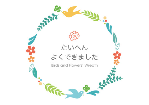 Flower and bird lease