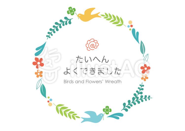 花と鳥のリースイラスト No 686295無料イラストなら