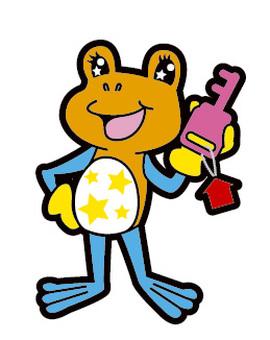 Frog character 2