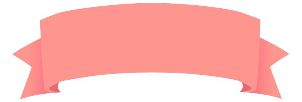 Obi (pink)