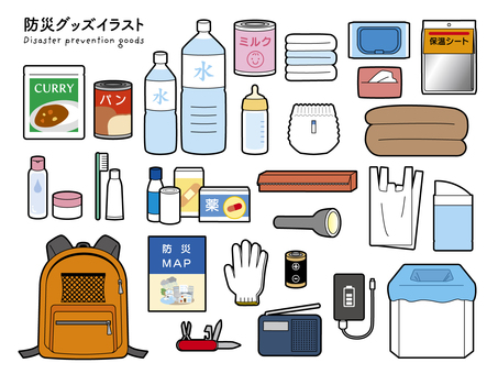 Illustration for disaster prevention goods