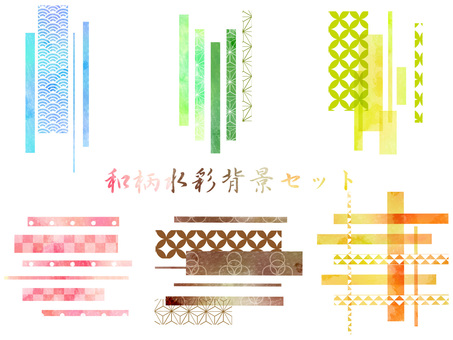 Japanese pattern water color background set ver 05