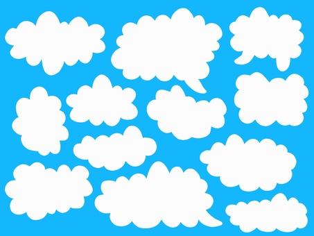 Empty cloud