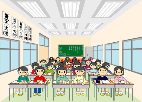 Elementary School · Classroom and Children Part 1