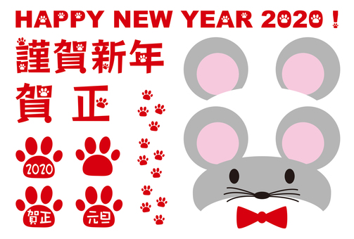 New Year's card for pets Mouse hat set