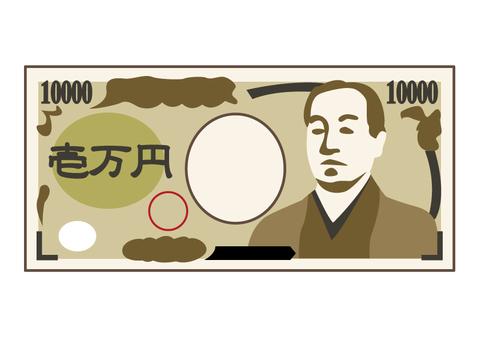 Ten thousand yen bill