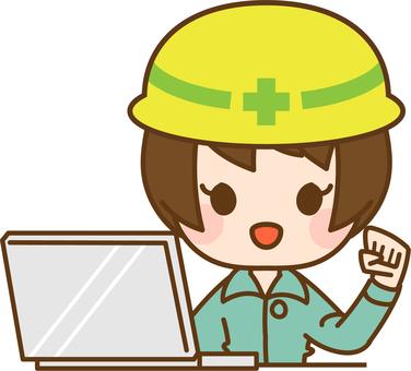 Contractor Woman Guts