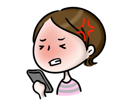 People who see irritation when looking at a smartphone