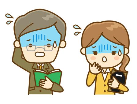 Difficult teacher