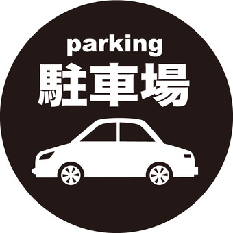 Parking lot character black