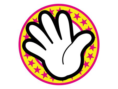 Hand icon 17