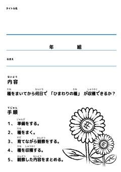 Free Study 01