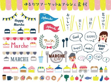 Loose Kawa Market & Marche material