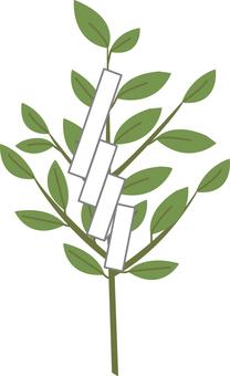 【Plant】 Sakakiba Paper