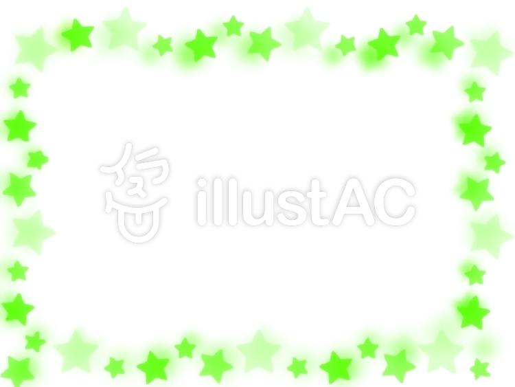黄緑の星(ぼかし有り)のイラスト