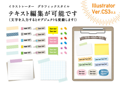 Stationery material that can edit letters 02