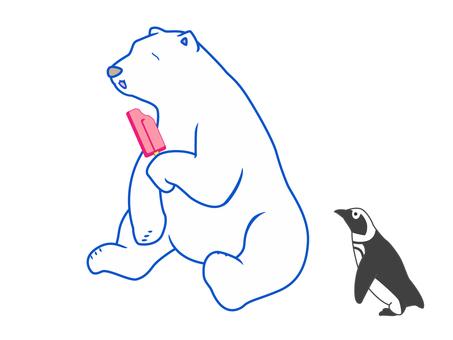 동물 - 백곰