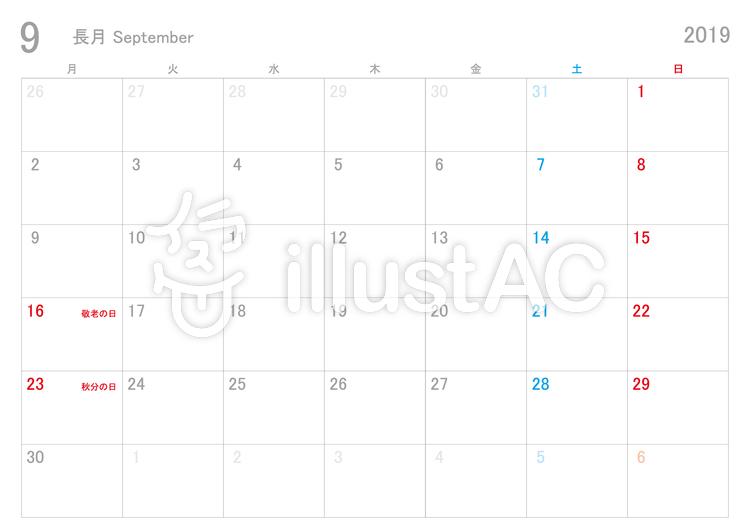 2019年9月カレンダー月曜始まりイラスト No 1299812無料