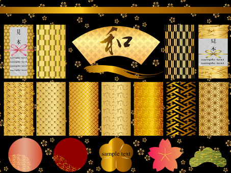 Golden Japanese style set