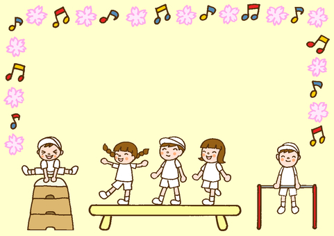 Gymnastics frame ① Yellow