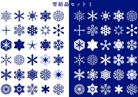 20. ชุดคริสตัลหิมะหลากหลายรูปแบบ
