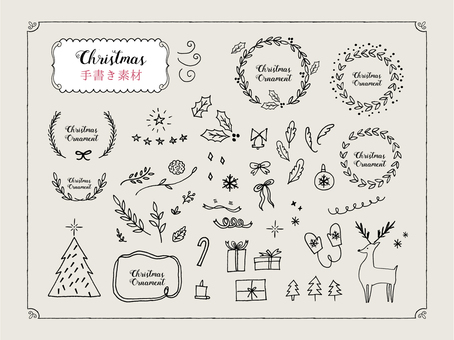 Postcard Christmas Illustration