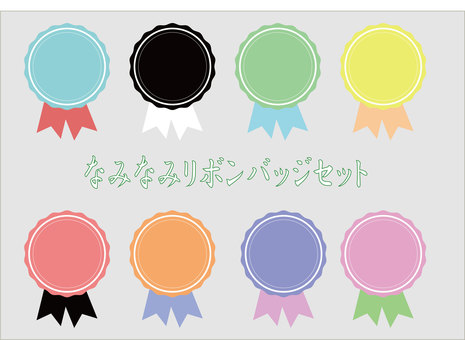 Nami Nomi ribbon badge set