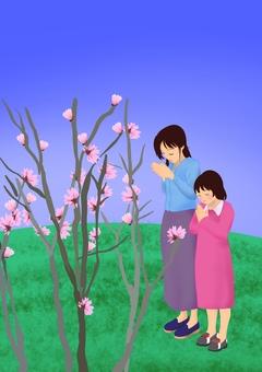 행복을 기원하는 부모와 자식