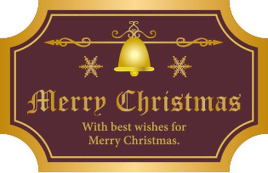 Christmas label Brown