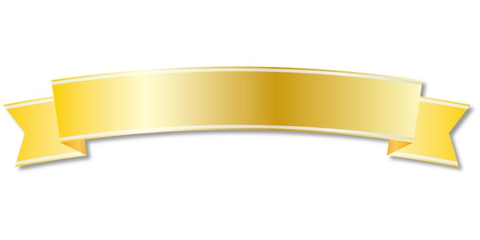 Ribbon title gold 1