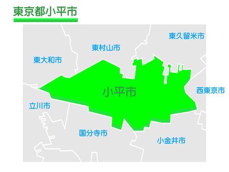 Kodaira-shi
