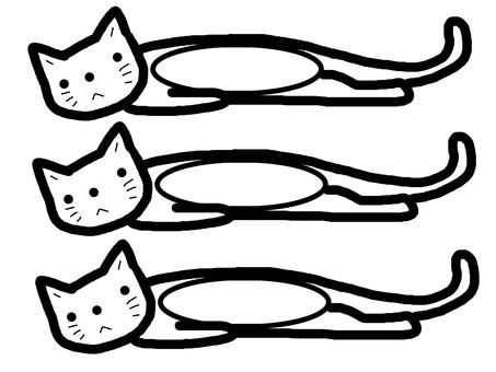 Cat name frame