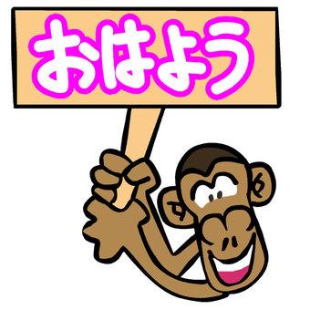 원숭이 이런 내용